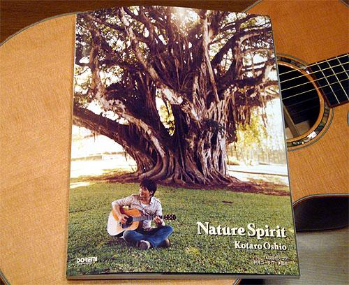 押尾コータロー 『Nature Spirit 』 TAB譜付スコア_c0137404_21145489.jpg