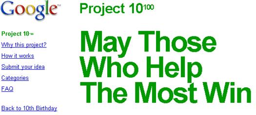 誰かのために生きるとき、人はもっと幸せになれる Project 10^100_b0007805_114565.jpg