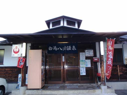 秋晴れの唐松岳_c0177814_11315827.jpg