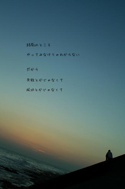 d0139914_2216637.jpg