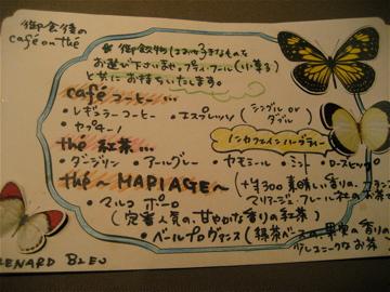 c0111017_2015315.jpg