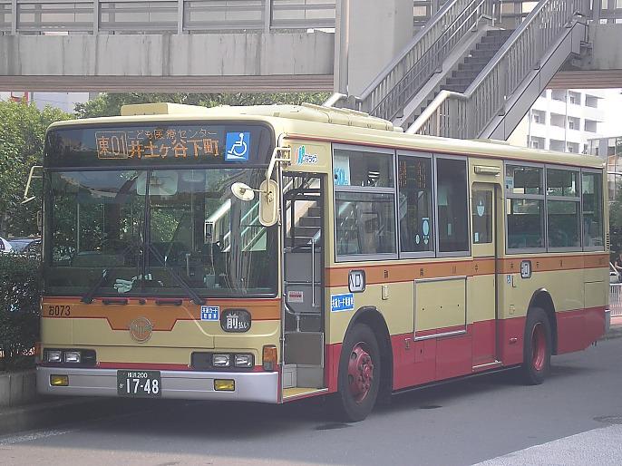 神奈川中央交通 お073&ま086_e0004218_21162963.jpg