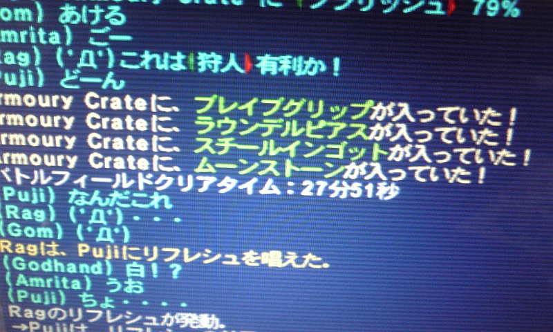 b0095020_2515736.jpg