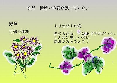 c0123031_18395893.jpg