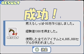c0051934_1116533.jpg