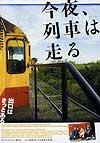 f0091834_204352.jpg