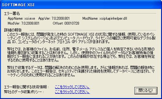b0019436_8461219.jpg
