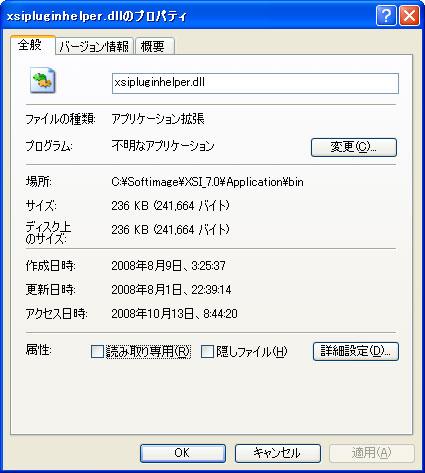 b0019436_912492.jpg