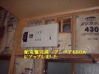 下地と電気工事_f0031037_19132387.jpg