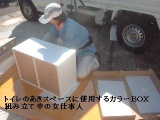 下地と電気工事_f0031037_19153857.jpg