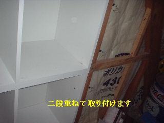 下地と電気工事_f0031037_1915525.jpg