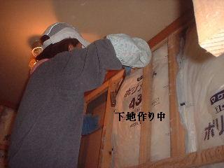 下地と電気工事_f0031037_19161314.jpg