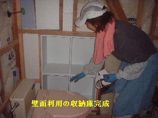 下地と電気工事_f0031037_19162424.jpg