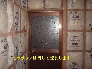 下地と電気工事_f0031037_19183450.jpg