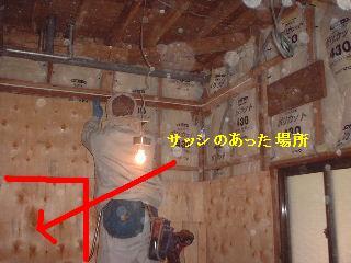 下地と電気工事_f0031037_19185094.jpg