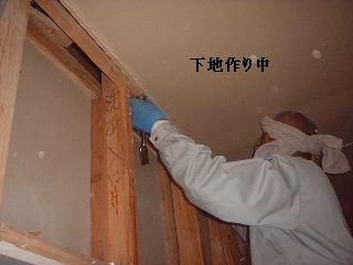 下地と電気工事_f0031037_19192137.jpg