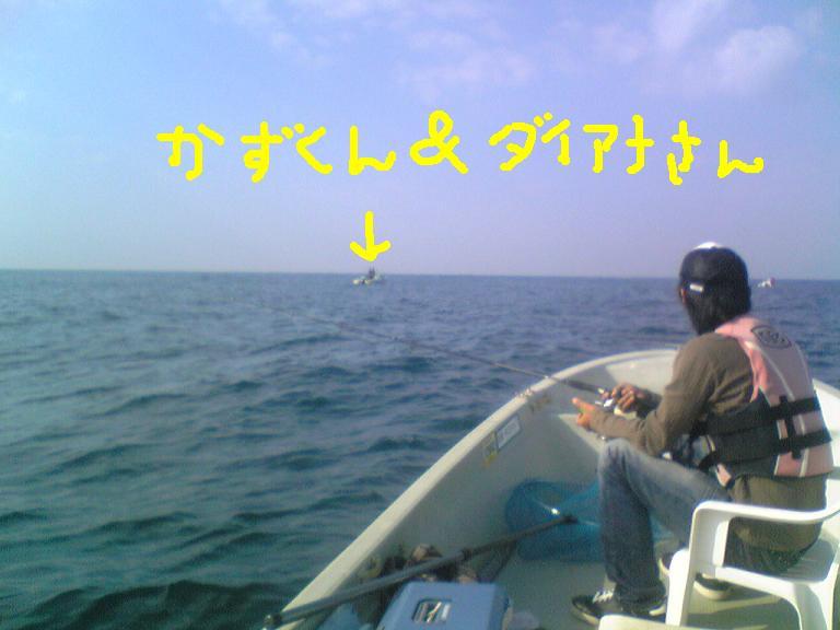 b0095540_23295859.jpg