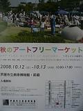 f0169942_20484360.jpg