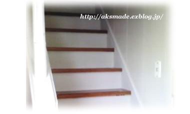 f0150945_20553413.jpg