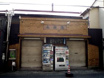 横浜に遊郭があった_f0041351_3294262.jpg