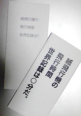 f0165451_11121644.jpg