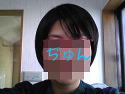 b0033186_1281820.jpg