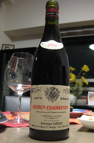 Dominique Laurent Gevrey-Chambertin Vieilles Vignes 2002 _c0013687_2222205.jpg