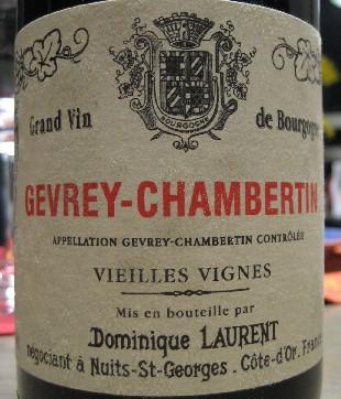 Dominique Laurent Gevrey-Chambertin Vieilles Vignes 2002 _c0013687_22223337.jpg