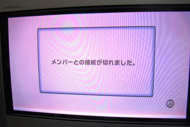 f0194591_23244457.jpg