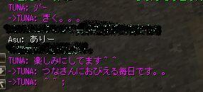 c0022896_10115943.jpg