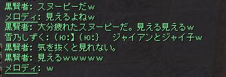 c0022896_9482984.jpg