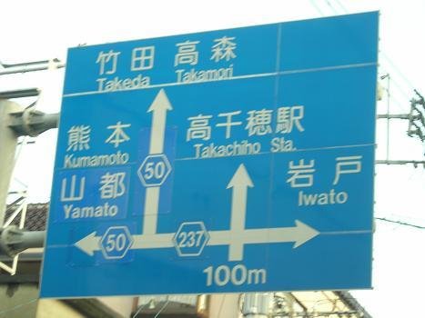 ちょっと九州へ。其ノ二 お宿_c0011501_2301732.jpg