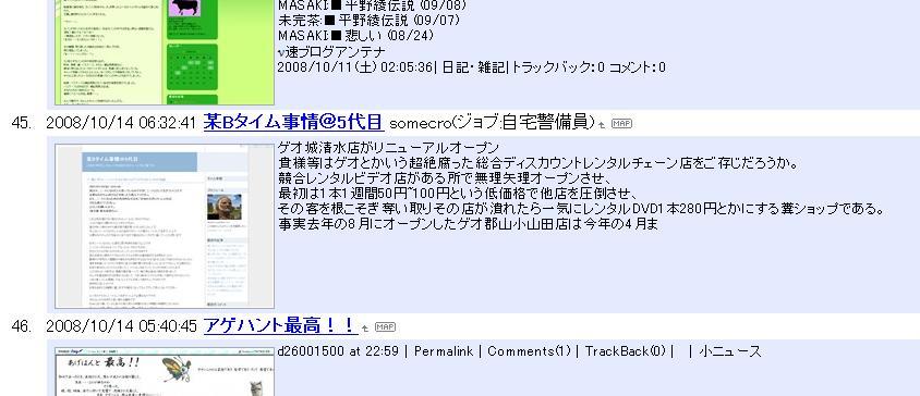 f0124204_18343532.jpg