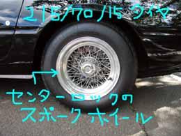 e0069615_17103081.jpg