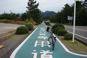 因幡自転車道 : ライフノート