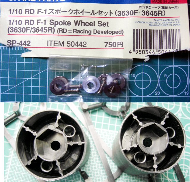 b0028033_2010315.jpg