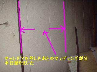 f0031037_20482320.jpg