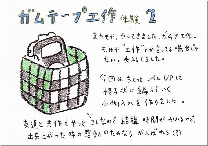 f0127937_1112271.jpg