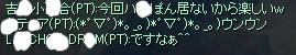 d0075339_1102978.jpg