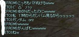 d0075339_1105778.jpg