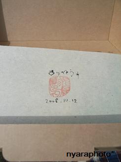 f0175448_20124197.jpg