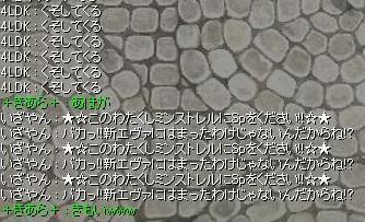 f0031049_6281027.jpg