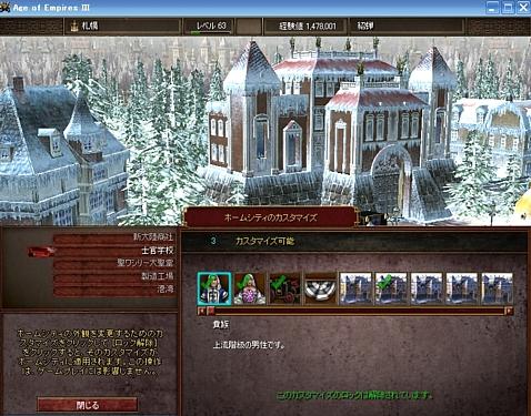 b0064059_245142.jpg
