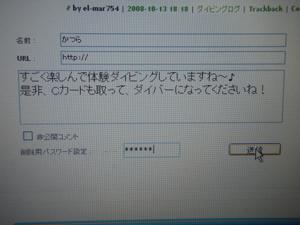 f0164662_1520462.jpg
