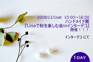 b0119063_21301013.jpg
