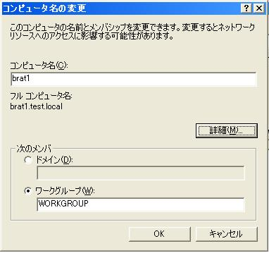 e0091163_10411458.jpg