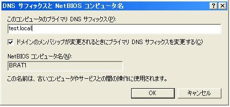 e0091163_1041547.jpg
