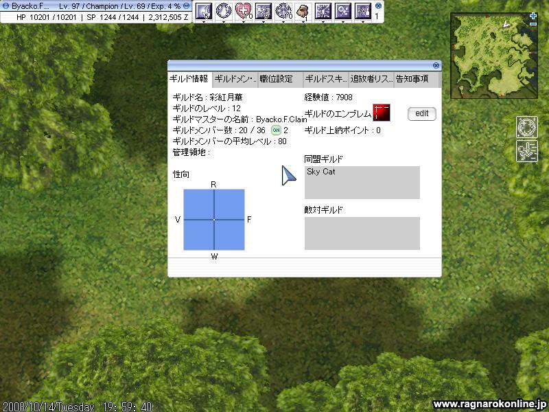 f0055269_2093844.jpg