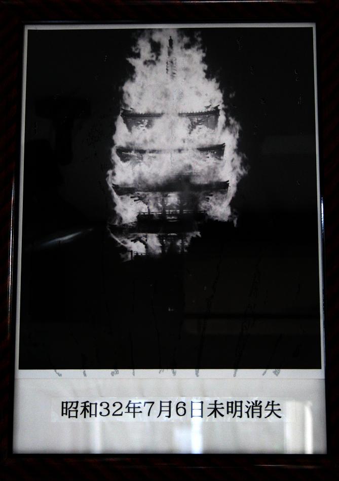 「警官の血」ロケ地            予告(谷中・天王寺駐在所ー2)_a0107574_19153082.jpg