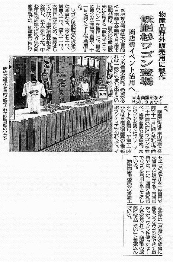 f0138874_1952984.jpg